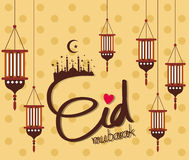 Muslim Festival Day calligraphy of text Eid Mubarak. Style Royalty Free Stock Photos