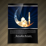 Muslim festival design Royalty Free Stock Photo