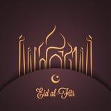 Muslim festival greeting background Stock Photos