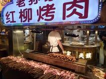 Muslim food street royalty free stock images