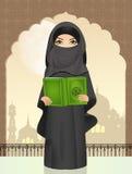 Muslim girl with Islam`s holy book the Koran. Illustration of Muslim girl with Islam`s holy book the Koran Royalty Free Stock Photography