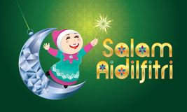 A Muslim girl playing fireworks on a swinging moon, with Malay pattern background. Vector for Hari Raya Puasa or Aidilfitri. The words `Salam Aidilfitri` means Stock Image