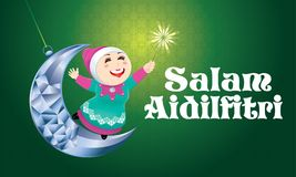 A Muslim girl playing fireworks on a swinging moon, with Malay pattern background. Vector for Hari Raya Puasa or Aidilfitri. The words `Salam Aidilfitri` means Stock Photo