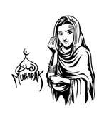 Muslim Girl salam-u-alaikum gesture Islamic - how are you - Stock Images