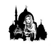 Muslim Girl salam-u-alaikum gesture   Islamic - how are you  - Royalty Free Stock Images