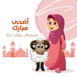 Muslim Girl with Sheep. Happy Feast Written in Arabic, Traditional Eid Concept Royalty Free Stock Image