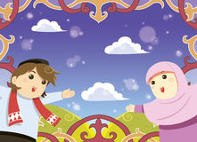 Muslim greeting card Stock Photo