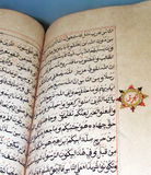 Muslim heritage Antique book of Islam. A beautiful old hand made antique holy book of the Islam religion, opened and showing at close up the beauty of the arabic royalty free stock photo