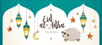Muslim holiday Eid al-Adha card. Happy sacrifice celebration. Royalty Free Stock Photo