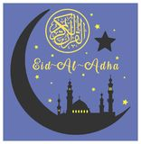 Muslim holiday Eid al-Adha. Feast of the Sacrifice. Eastern lamp, crescent and star with text on orange background. Muslim community festival celebration Stock Photography