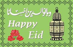 Muslim holiday Eid al-Adha. Feast of the Sacrifice. Eastern lamp, red flowers with text on green background. Graphic. Muslim community festival celebration Stock Image