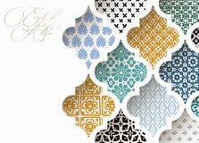 Muslim holiday Eid al Adha greeting card. Close-up of colorful ornamental arabic tiles, patterns through white mosque