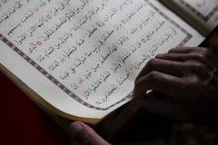 Muslim holy book of Koran Royalty Free Stock Photography