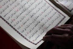 Muslim holy book of Koran Royalty Free Stock Images