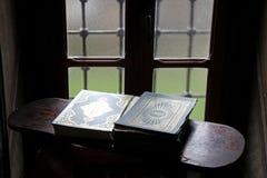 Muslim holy book of Koran Stock Image