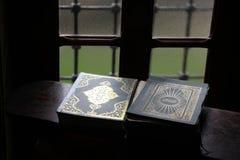 Muslim holy book of Koran Stock Photo