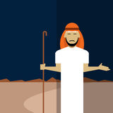 Muslim icon Royalty Free Stock Images