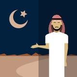 Muslim icon 2 Royalty Free Stock Photos