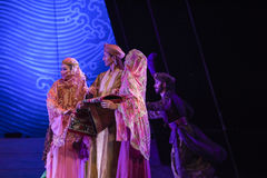 """Muslim Islam-Dance drama """"The Dream of Maritime Silk Road"""". Dance drama """"The Dream of Maritime Silk Road"""" centers on the plot of two generations Royalty Free Stock Photography"""