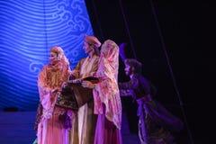 "Muslim Islam-Dance drama ""The Dream of Maritime Silk Road"" Royalty Free Stock Photography"