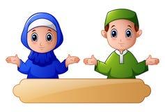 Muslim kid couple waving hand and celebrate ramadan with blank sign. Illustration of Muslim kid couple waving hand and celebrate Ramadan with blank sign stock illustration