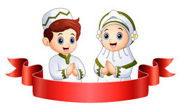Muslim kid greeting with red ribbon. Illustration of Muslim kid greeting with red ribbon stock illustration