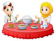 Muslim kid pray together before break fasting. Illustration of Muslim kid pray together before break fasting Royalty Free Stock Photo