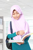 Muslim kid student reading book Royalty Free Stock Image
