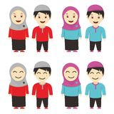 Muslim Kids Vector Royalty Free Stock Photo