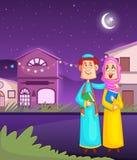 Muslim kids wishing Eid mubarak Stock Photos