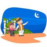 Muslim kids wishing Eid mubarak Royalty Free Stock Photo