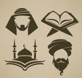 Muslim  logo Royalty Free Stock Photo