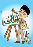 Muslim male painting arab calligraphy. Indonesian muslim man painting traditional arab calligraphy Royalty Free Stock Photo