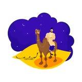 Muslim Man celebrating Eid Festival. Royalty Free Stock Images