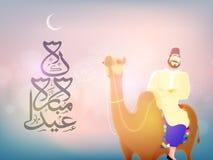Muslim Man celebrating Eid Festival. Royalty Free Stock Photography