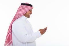 Muslim man cell phone Stock Photos
