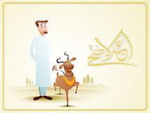 Muslim man with goat for Eid-Al-Adha. Stock Photo