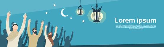 Muslim Man Group Pray Open Koran Ramadan Kareem Religion Holy Month Stock Photo