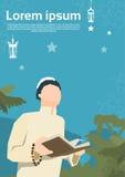 Muslim Man Pray Open Koran Ramadan Kareem Religion Holy Month. Vector Illustration Royalty Free Stock Photos