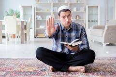 The muslim man praying at home. Muslim man praying at home Royalty Free Stock Photography