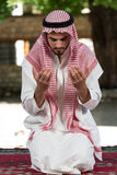 Muslim Man Praying At Mosque Stock Photos