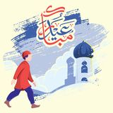 Going To Mosque For Eid Mubarak Illustration stock illustration