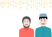 Muslim man and woman in traditional dress. Cartoon Muslim man and woman in traditional dress vector illustration