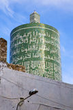 Muslim  mosque  the history     minaret religion and Stock Photography