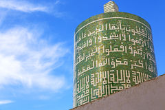 Muslim  mosque    history  symbol  in  religion and  blue    sk Royalty Free Stock Photos