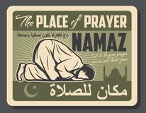 Muslim religious namaz prayer place retro poster. Muslim namaz or salah pray place poster. Vector vintage design of Islamic religious man on salat worship carpet vector illustration