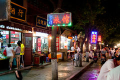 Muslim night market at xian,china Royalty Free Stock Photography