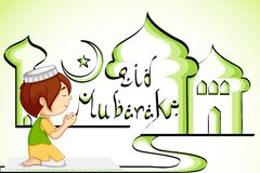 Muslim offering namaaz for Eid. Vector illustration of muslim offering namaaz for Eid vector illustration