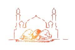 Muslim people fasting, traditional islamic holiday celebration, arabic religion and culture, arab architecture. Ramadan, prayers kneel, eid mubarak concept vector illustration