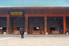 Muslims are going to pray in the Great Mosque, Xian, China Royalty Free Stock Images